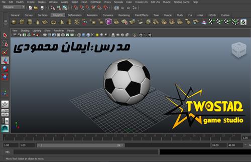 آموزش ساخت توپ فوتبال